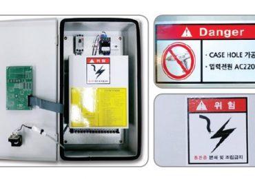 Các nhãn dán mang ý nghĩa cảnh báo, không nên gỡ bỏ hoặc làm hỏng
